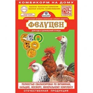 Фелуцен для птицы