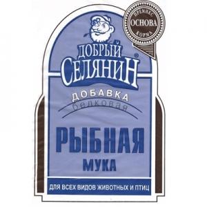 """Рыбная мука """"ДОБРЫЙ СЕЛЯНИН"""""""