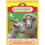 Фелуцен для коз и овец (гранулы)